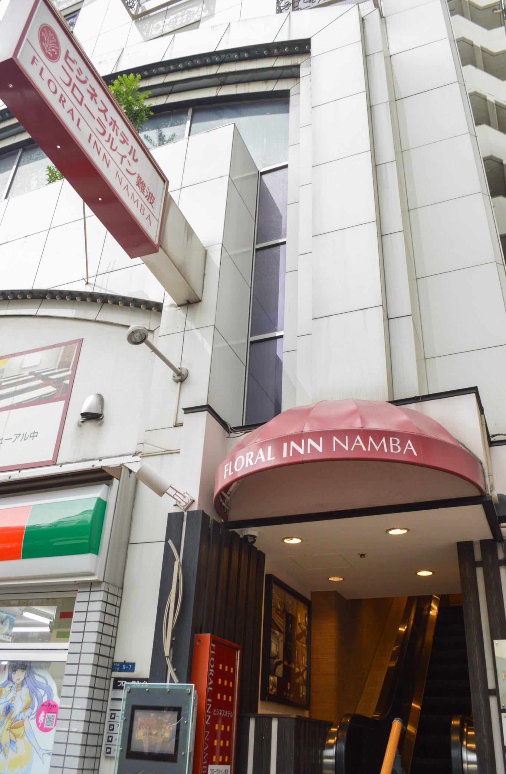 Osaka Floral Inn Namba