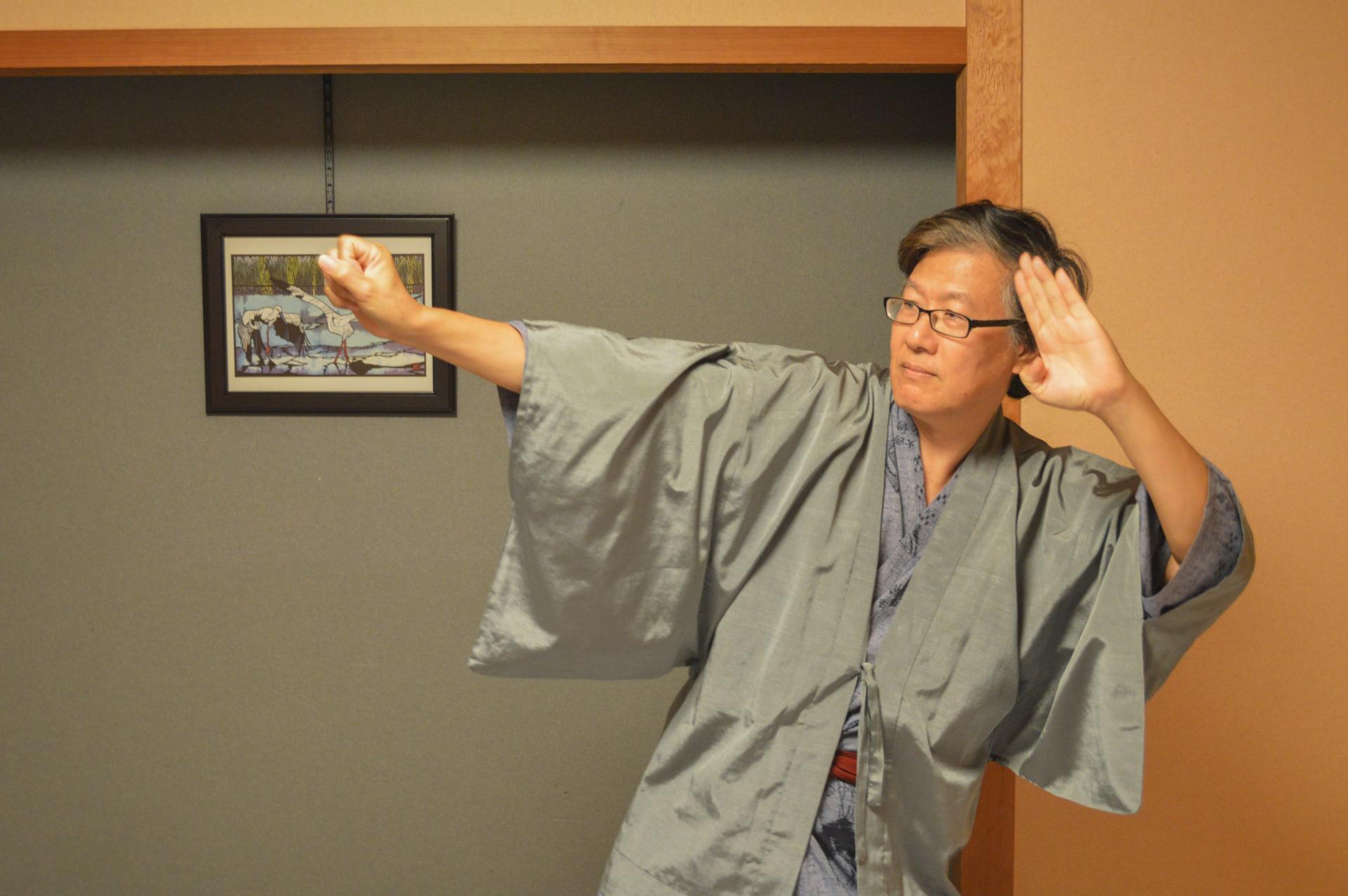 Onishiya Onsen