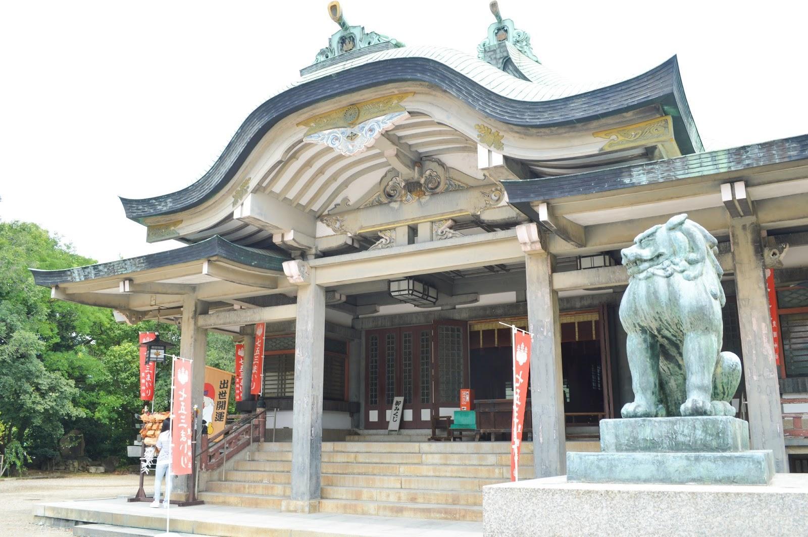 Osaka Park