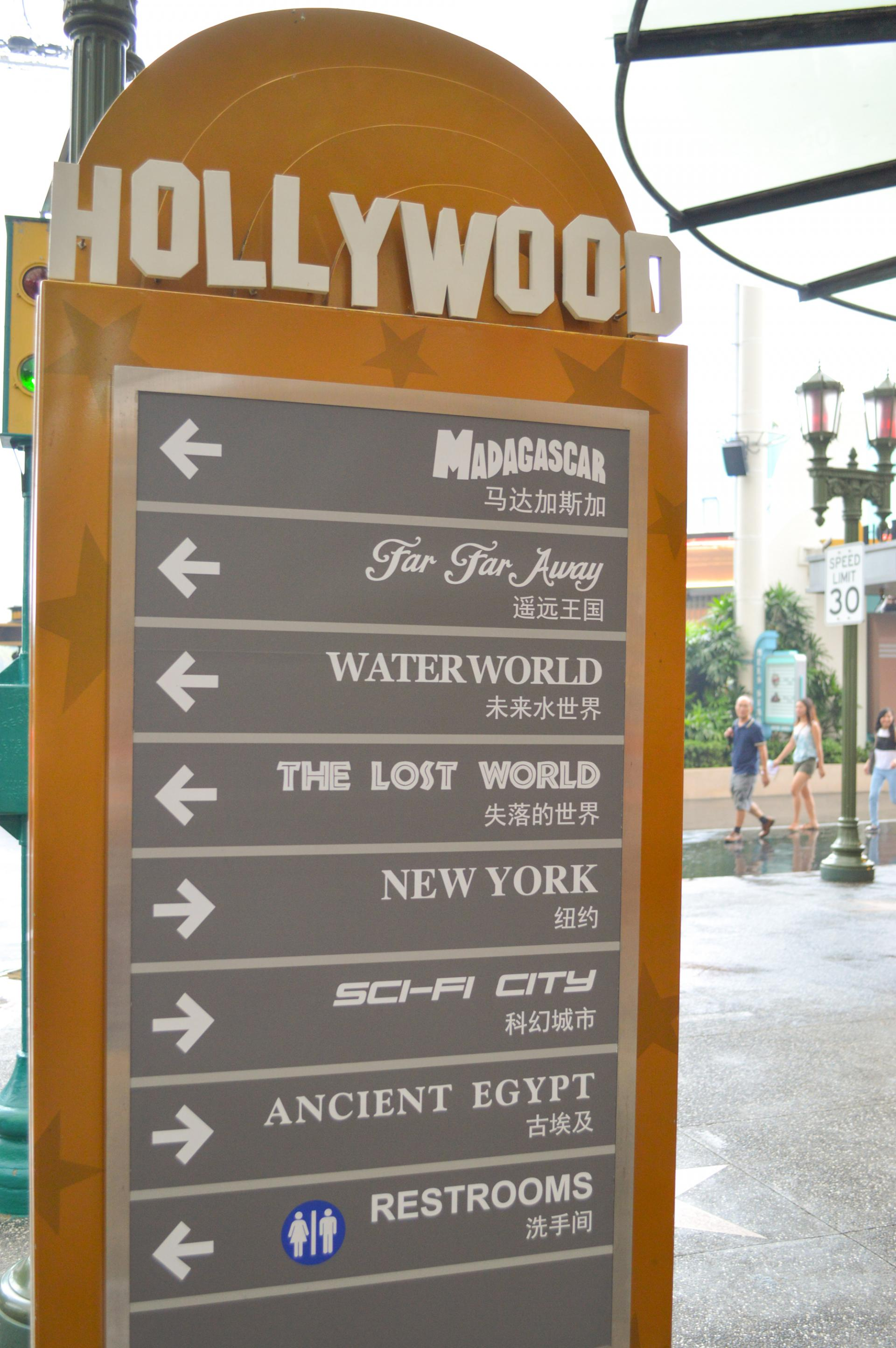 Singapore Universal Studios