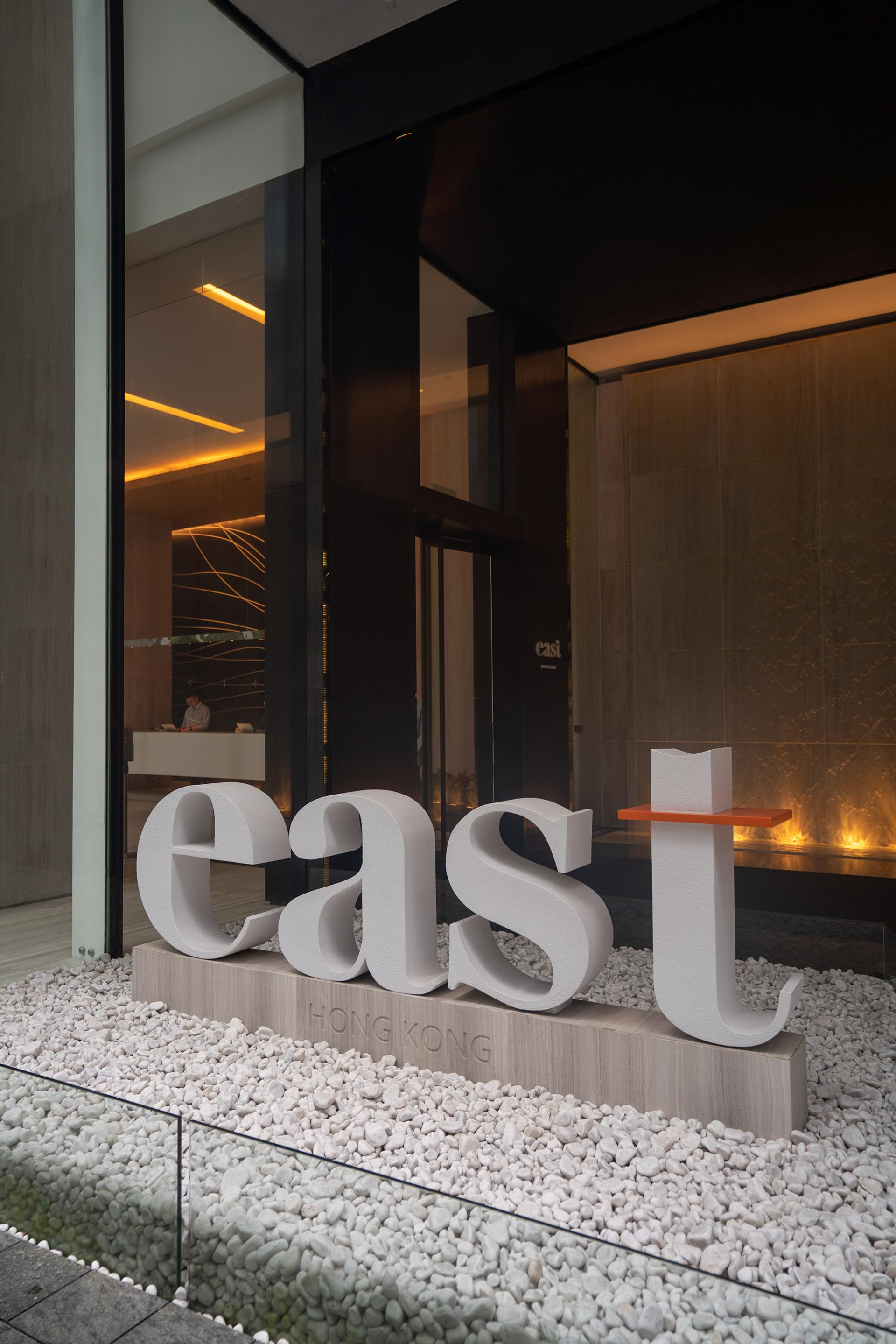 Complete review of EAST, Hong Kong.